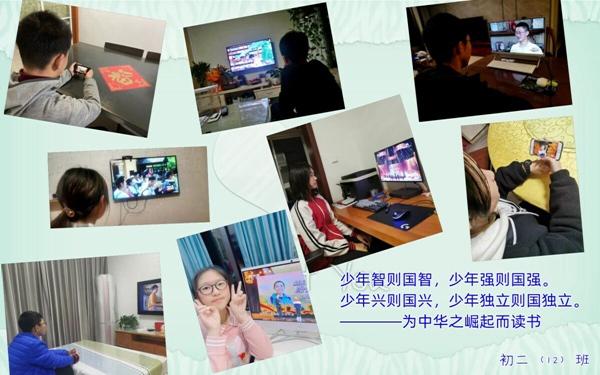 QQ图片20201123092957.jpg