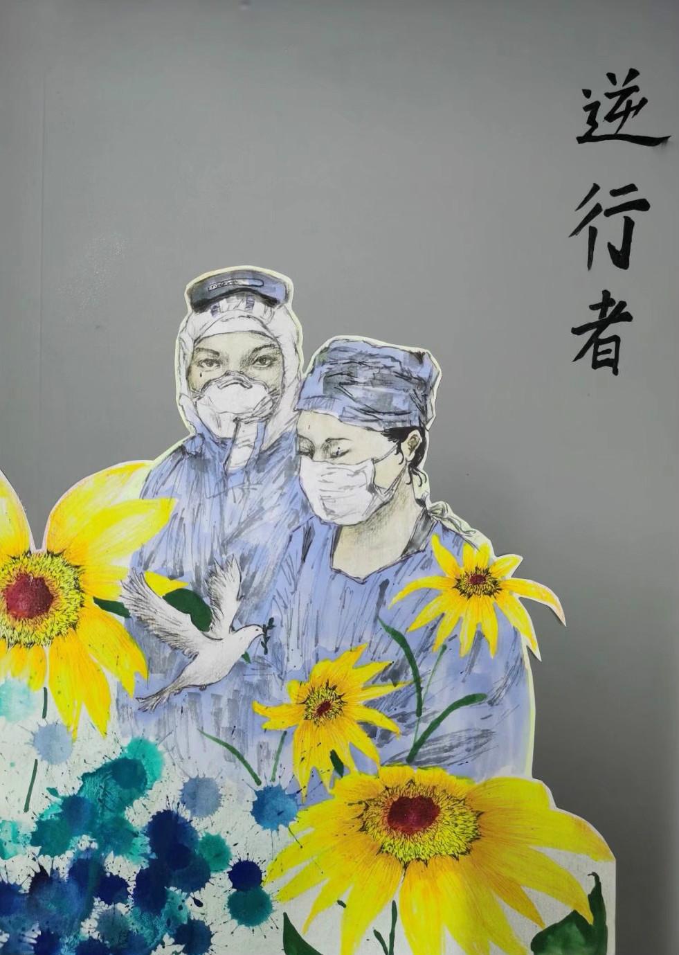 《向阳而开的逆行者》-陈诗涵.jpg